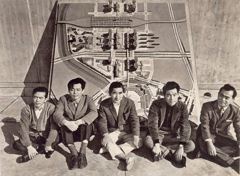 archskop